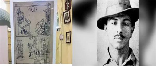 pakistan displayed all records of bhagat singh s file file