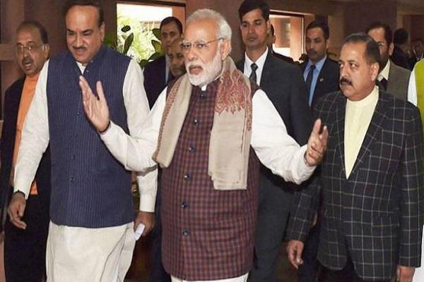ysr congress notice notice of motion against modi government