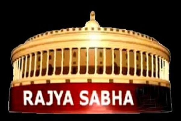 rajya sabha election nda upa bjp congress