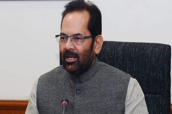 naqvi says triple talaq legislation needed to be discussed in parliament
