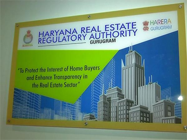 harera fined rs 30 lakh on indo japanese builder company