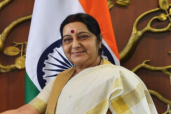hyderabad s daughter attached to foreign minister said  save the mother