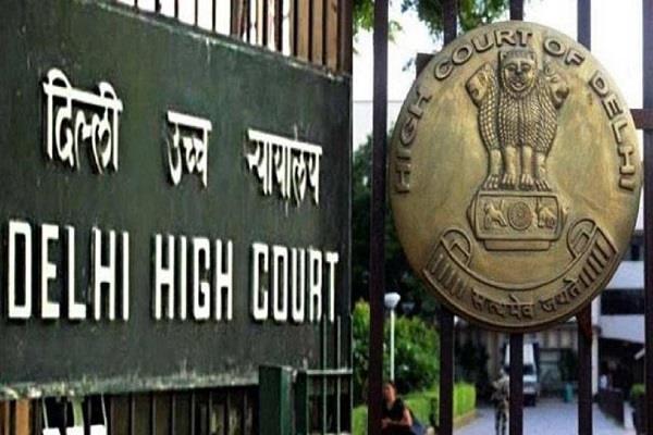 delhi high court will decide on friday in case of membership of legislators