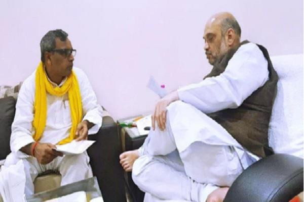 om parkash rajbhar meets amit shah bjp will support rajya sabha