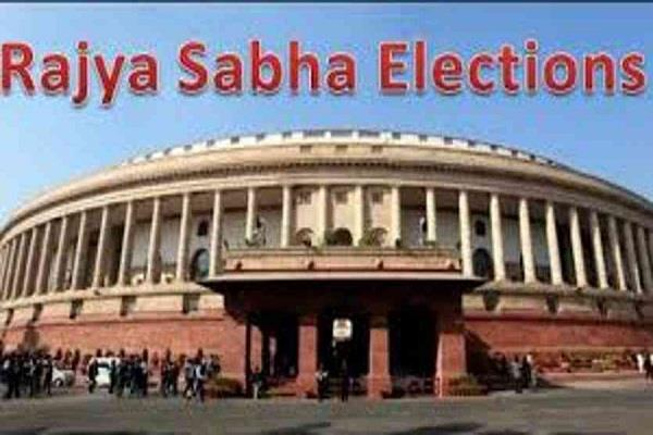 rajya sabha election bjp congress sp bsp