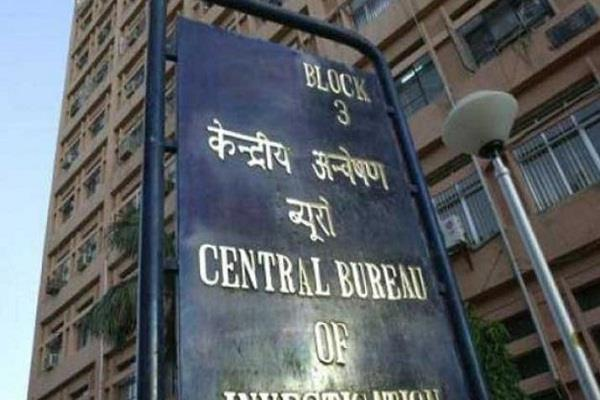cbi reveals among those 119 people from 40 countries involved in whatsapp group