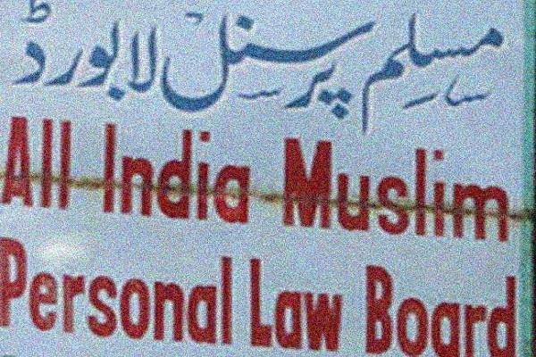 Image result for ऑल इंडिया मुस्लिम पर्सनल लॉ बोर्ड