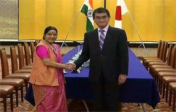 india japan will exchange documents of mumbai metro project