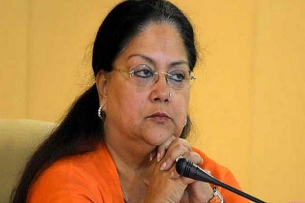vasundhara raje s party will return to the party