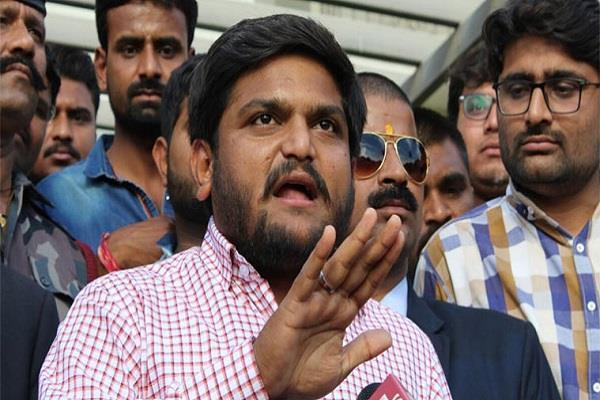 if rahul had met rahul bjp could not win gujarat elections hardik patel