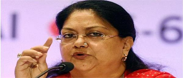 vasundhara raje said that farmers will get full water of their rights