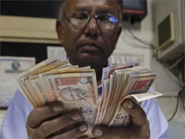 remaining settlement of old notes in the note taking rbi