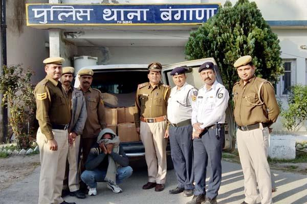 busted liquor smuggling in scorpio car arrested driver