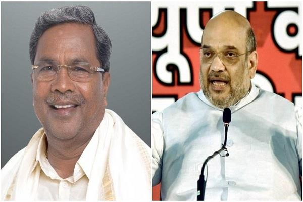 bjp filed complaint against siddaramaiah violation of code of conduct