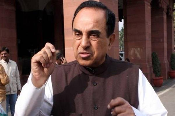 the letter written by subramanian swamy to the prime minister