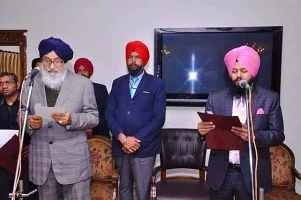 akali dal member core committee iqbal sandhu from the party
