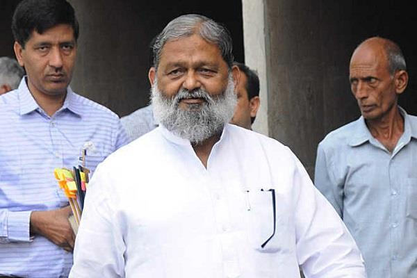 anil vij leave dinner at chief minister residence