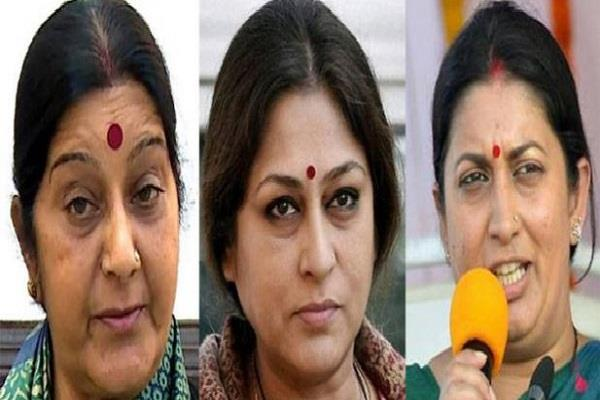 sushma swaraj smriti irani and rupa ganguly also expressed their views