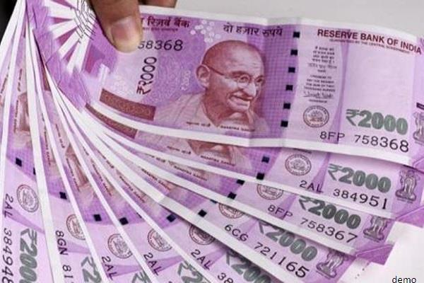 dri seized fake notes of rs 2000 used to be used in karnataka elections