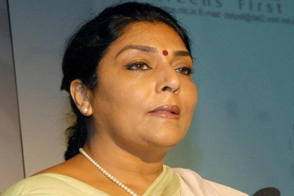 when renuka chowdhary said how many men were know full report
