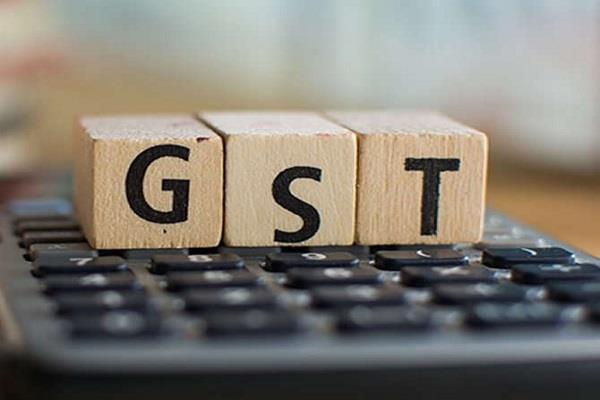 gst form of single page will come for filling returns
