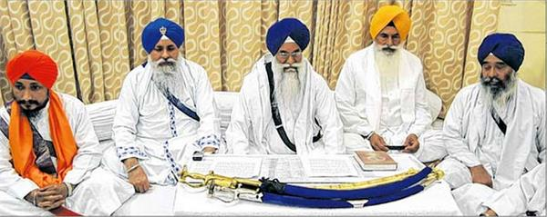 five singh sahiban s meeting today on the issue of nanak shah fakir