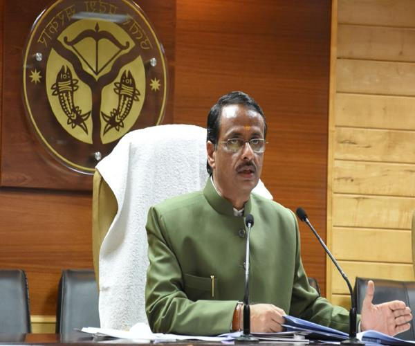 results of the up board exams will be announced this month deputy cm