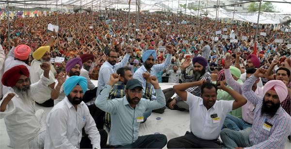 teachers protest against cm punjab