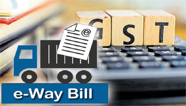 booklet will solve the complications of e way bills
