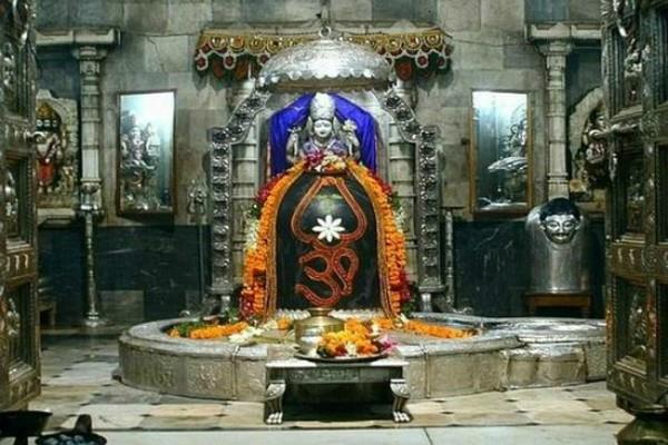 jyotirlinga at home according to zodiac signs