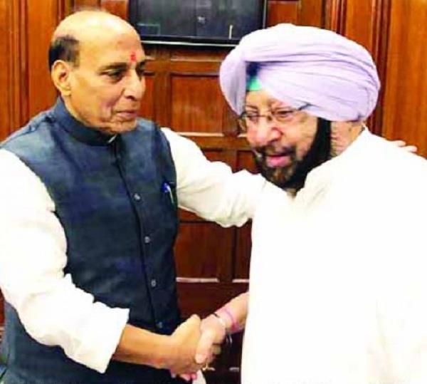 terrorist can flourish again punjab