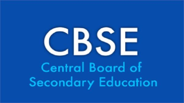 cbse results will come in may