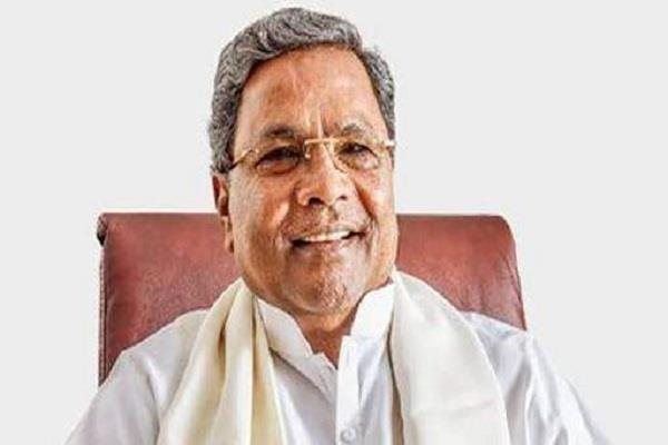 2018 will be the same for siddaramaiah as it was for 1985 for ramkrishna hegde