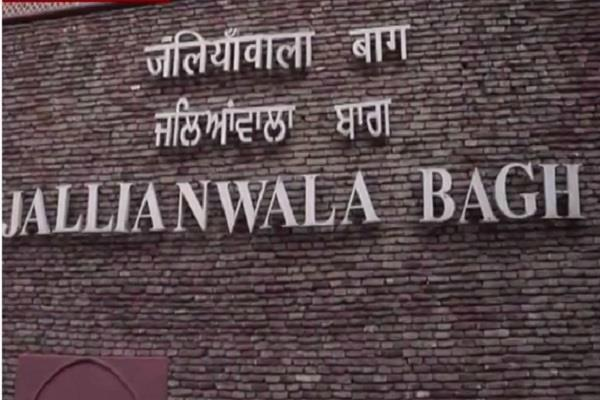 99 years later martyrs of jallianwala bagh are not martyred