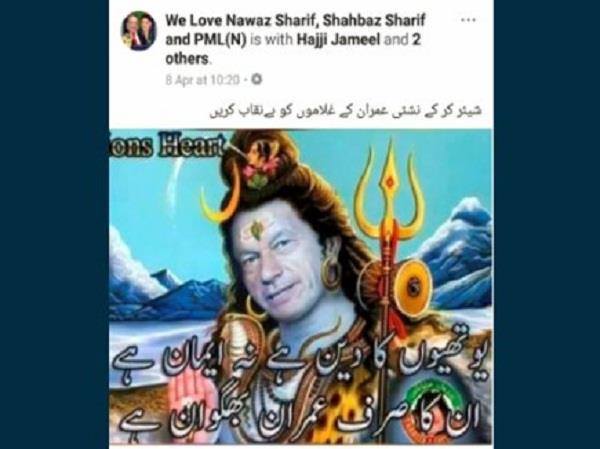 imran khan depicted as lord shiva in pakistan