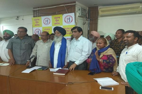 congress government rejects prescribed prescriptions on dalits