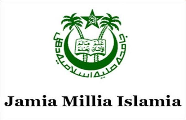jamia 10th result result declared