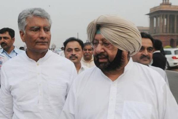 captain and jakhar