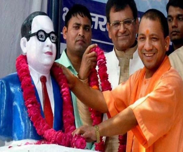 cm yogi gives hearty congratulations to the residents of ambedkar jayanti