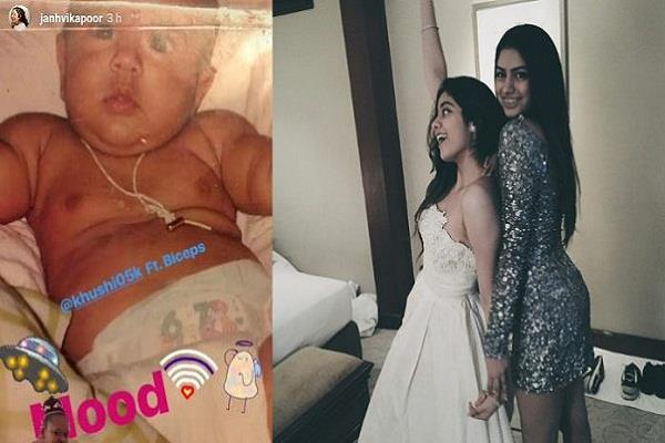 jahnvi kapoor share picture of khushi kapoor