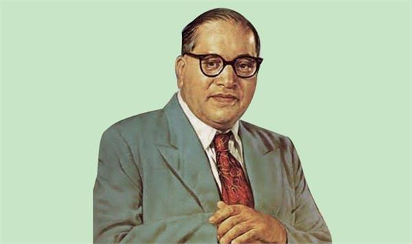 dr bhimrao ambedkar birthday