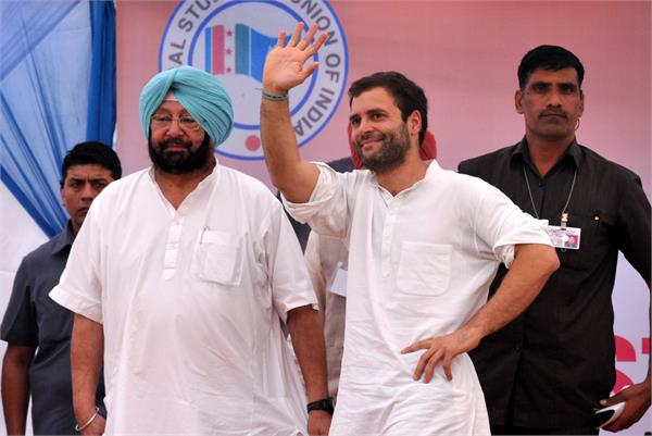 due to the possibility of punjab cabinet expansion many mlas arrived in delhi