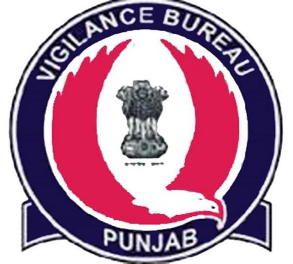 vigilance bureau