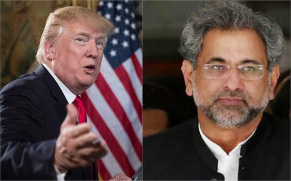 ambassador can be influenced by the disputes between us pak