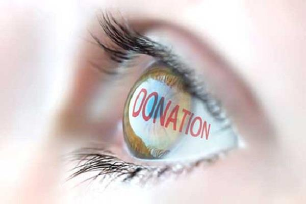 dl can be used for donating eye donation voluntary declaration