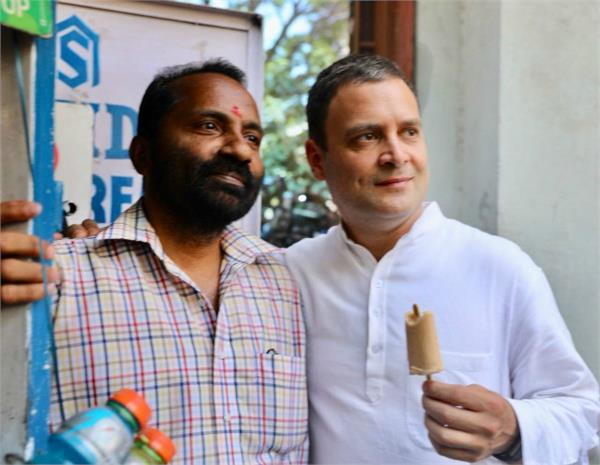 like  aam aadmi  rahul came out to woo voters