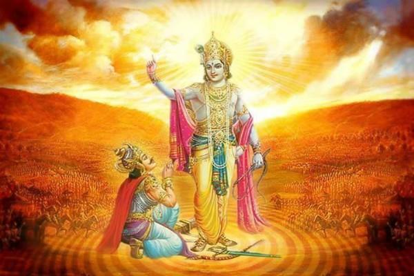 sri madh bhagwat geeta gayan by swami prabhupada