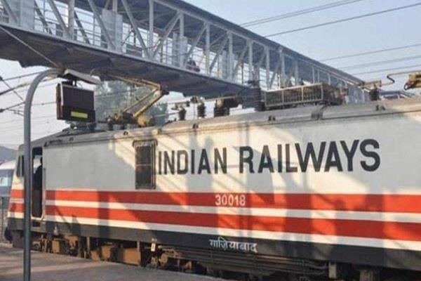 railways made big changes in online ticket booking