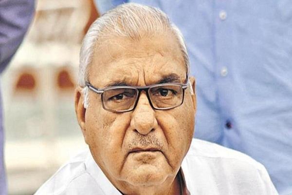 manesar land scam case bhupendra singh hooda did not reach cbi court