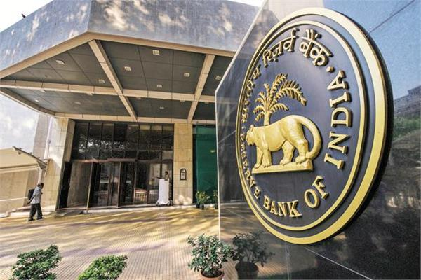 rbi admits that neutralization of banknotes deposits in homes
